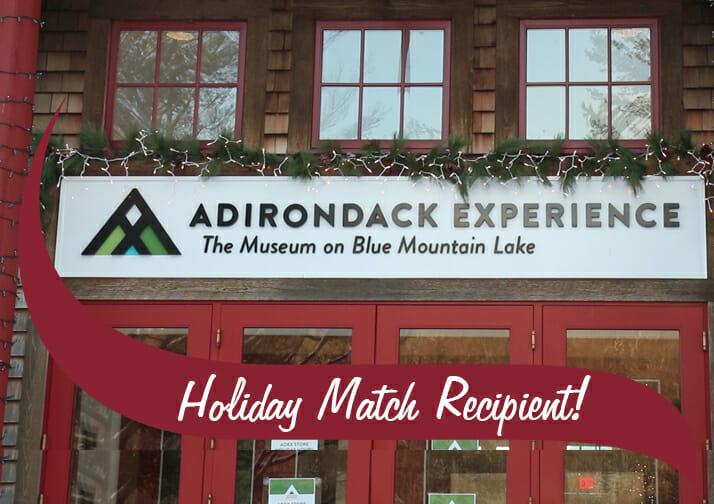Adirondack Experience Museum